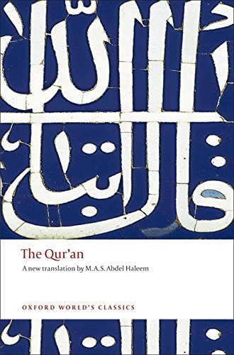 The-Quran-Oxford-Worlds-Classics-0